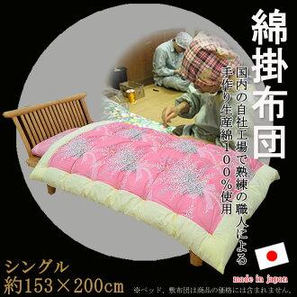 掛真正被子單一尺寸棉床上用品 100%純棉棉被床上用品布穿樂團日本蒲團琢磨樂團棉天然纖維