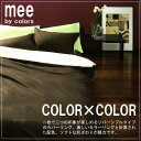 Mee colorcolor 1