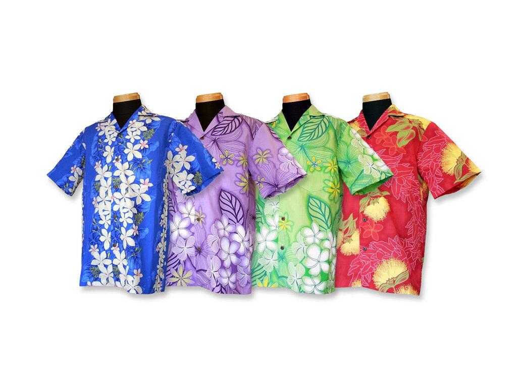 【レンタル】アロハシャツ Type B(お揃いのムームー有)ハワイ、グァム、沖縄の結婚式に参列する服装にピッタリのアロハシャツ!