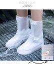送料無料 個別即納 シューズ カバー 防水 靴 濡れない シリコン 雨 携帯 男女兼用 雪 泥よけ レインシューズ シリコン