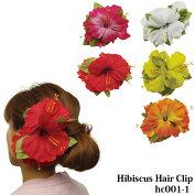 フラダンス髪飾りラージハイビスカスヘアクリップ全5色