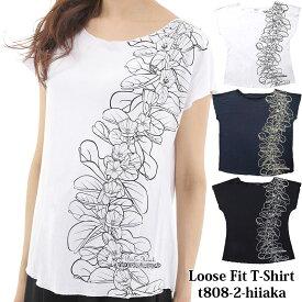 体型カバー フラダンス Tシャツ ルースフィット ヒイアカ柄 ネコポス対応可