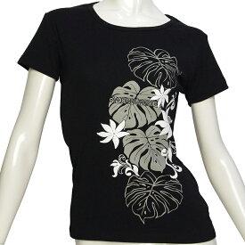 フラ 半袖 Tシャツ レディース フラダンス ハワイアン レッスン タヒチアンモンステラ柄 黒×グレー&白 ネコポス対応可
