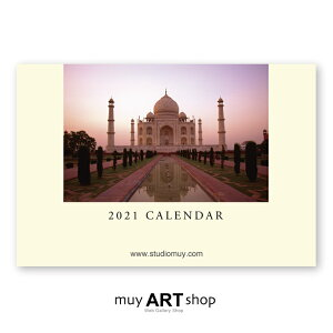 2021年名入れ卓上カレンダー 400部 | 世界旅行 / The World Tour|DT01-21-400|オリジナル商品 | ポストカードサイズ 148mm×100mm