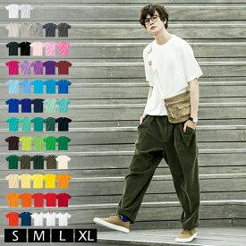 Tシャツ メンズ 半袖 無地 厚手 綿100% カットソー 6.2オンス