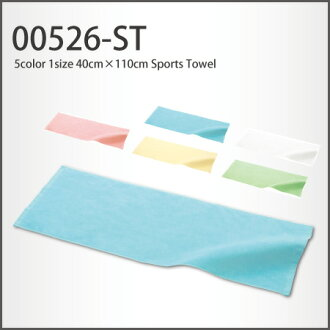 Gentle pastel sports towel (40 cm x 110 cm) solid towel (white / white).
