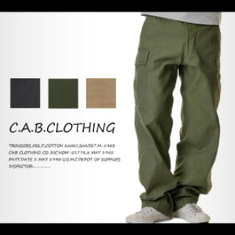 Featured brand C.A.B.CLOTHING! And coordination and outstanding ease of use