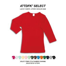 7分袖 Tシャツ 七分袖Tシャツ(レディース)|黄色 白 赤 黒 タイト ロングtシャツ カラーtシャツ 無地ティーシャツ カットソー 七分袖 白tシャツ ティーシャツ 白ティーシャツ ロンティー 綿100% 無地 オレンジ ティシャツ カラーティーシャツ 綿100 ピンク ロングt おしゃれ