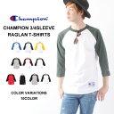 チャンピオン(CHAMPION)7分袖ラグランTシャツ メンズ 無地 T-shirt Tee ティーシャツ インナー カットソー 七分袖| 七…