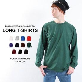 ロングTシャツ 袖リブ付ロングTシャツ 白tシャツ 無地 tシャツ レディース おしゃれ メンズ 大きいサイズ 長袖 カラーtシャツ 白ティーシャツ ティシャツ ティーシャツ ロンt 無地ティーシャツ ロングティーシャツ ロンティー 綿100% | 白 長袖tシャツ ロングt ゆるtシャツ