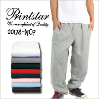 Medium thickness 9 oz 100% cotton sweat pants (178-NCP)