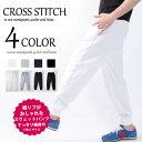 リブパン/リブパンツ!裾リブがおしゃれなアクセントのスウェットパンツ(S〜XL) | スエットパンツ メンズ レディース …