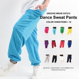 スウェットパンツ 無地 メンズ 綿100% 全12色 XS-XL   レディース 白 おしゃれ ダンス スウェット 大きいサイズ 黒 ダンスパンツ ダボダボ パンツ ズボン スエットパンツ ヒップホップ hiphop ダンススウェット ダンススウェットパンツ 太め ダンス衣装 スエット ダボパン 秋