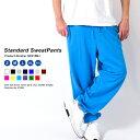 スウェット スウェットパンツ メンズ レディース メンズライク ダンス カラー 無地 | 大きいサイズ 白 スウェット パ…