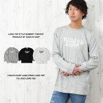 おしゃれなメンズのロングTシャツ