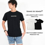 ロング丈tシャツ/テニスデデニスのロゴtシャツ
