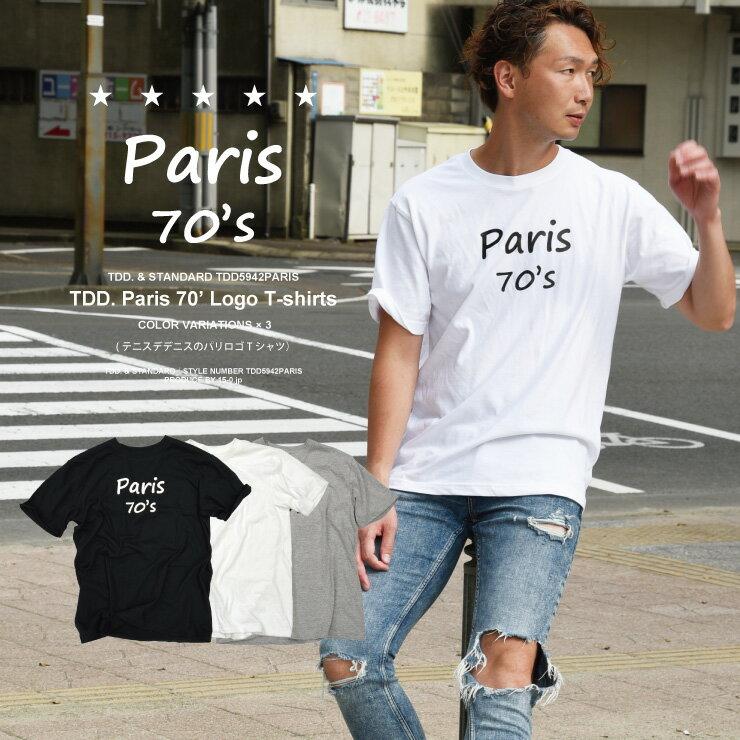 TDD. 高品質で滑らか タフなTシャツとおしゃれなロゴがマッチしたロゴT 厚手 Tシャツ | 半袖 メンズ 白tシャツ 大きいサイズ ヘビーウェイト 綿100% 夏服 レディース 白 おしゃれ 黒 メンズtシャツ 白ティーシャツ ティーシャツ ティシャツ ロゴ 半そで メンズティーシャツ