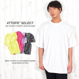 Tシャツ 半袖 メンズ 無地 速乾tシャツ ドライtシャツ 36色 3L 4L 5L | レディース 大きいサイズ tシャツ 白tシャツ ティーシャツ ドライ 白ティーシャツ 夏 メンズtシャツ ティシャツ 白 吸水速乾 UVカット メンズティーシャツ 無地tシャツ 無地ティーシャツ カラーtシャツ