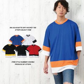 ビッグシルエット ドライTシャツ 速乾Tシャツ メンズ ホッケーTシャツ S-XL | 白 半袖 tシャツ 大きいサイズ Tシャツ カラーtシャツ ティシャツ ティーシャツ メンズティーシャツ uvカット 吸水速乾 夏 半袖t 半袖tシャツ おしゃれ 白ティーシャツ 白tシャツ ドライ 涼しい