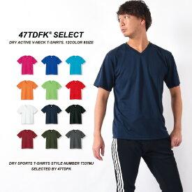 VネックTシャツ メンズ 無地 速乾tシャツ ドライ | レディース 大きいサイズ tシャツ 半袖 おしゃれ カラー 夏服 カラーtシャツ 吸汗速乾 無地tシャツ カラーティーシャツ 速乾 ドライtシャツ ティーシャツ 半そで ティシャツ 白tシャツ 白ティーシャツ スポーツ 夏 vネック