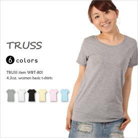 レディースTシャツ!合わせやすい柔らか素材のTシャツ 無地 tシャツ 半袖 おしゃれ 夏服 半袖tシャツ 無地tシャツ ティシャツ 夏 ティーシャツ トップス インナー カラーTシャツ カットソー チュニック レディースティーシャツ 白tシャツ 白ティーシャツ インナーtシャツ