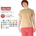 手ごろな値段が嬉しい5.6オンススタンダード無地Tシャツ(S〜XL)|メンズ メンズティーシャツ メンズtシャツ 半袖tシャ…