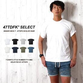 Tシャツ 無地 メンズ 厚手 8色 S-XXL | 白 半袖 tシャツ 綿100% おしゃれ 白tシャツ カラーTシャツ 白ティーシャツ ティシャツ ホワイト 無地tシャツ メンズTシャツ 半袖Tシャツ ティーシャツ バインダーネック カットソー カラー 夏 夏服 メンズティーシャツ 大きいサイズ