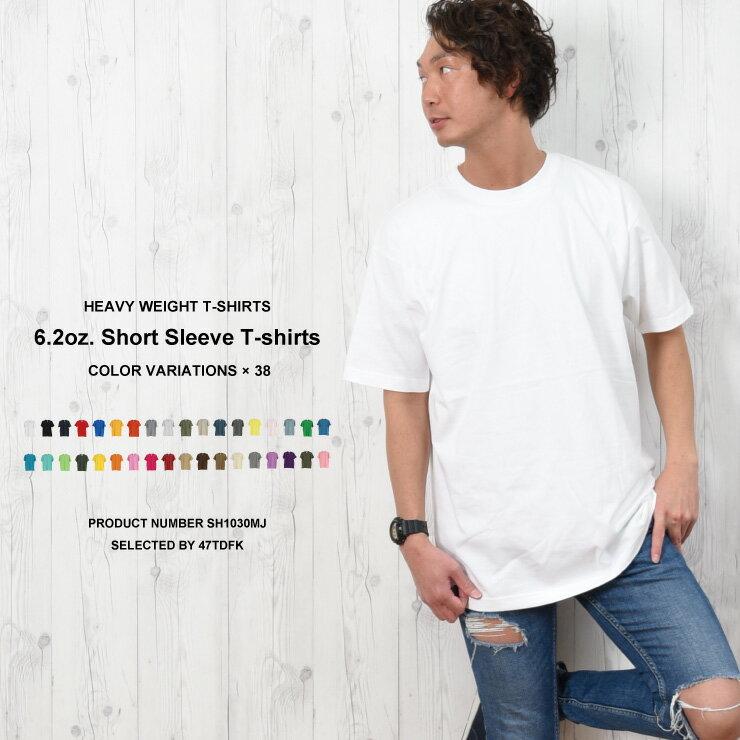 Tシャツ メンズ 無地 半袖 春 夏 綿100% 全38色 2XL 3XL 3L 4L 大きいサイズ| 大きい 夏服 レディース tシャツ カラーtシャツ おしゃれ メンズtシャツ カラーティーシャツ 無地ティーシャツ 半袖tシャツ ティーシャツ カラフル 無地tシャツ カラー メンズティーシャツ