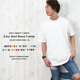 tシャツ メンズ 無地 半袖 厚手 大きいサイズ 47tdfk 3l 4l | 白tシャツ 夏 白 ティシャツ レディース 白ティーシャツ おしゃれ カラー ティーシャツ オーバーサイズ 夏服 無地tシャツ カットソー メンズティーシャツ メンズtシャツ 無地ティーシャツ カラーtシャツ