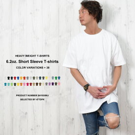 tシャツ メンズ 大きいサイズ 無地 半袖 厚手 47tdfk 4xl-5xl|白tシャツ オーバーサイズ レディース 白 黒 ティシャツ ゆったり カラーtシャツ カットソー 夏 ビッグtシャツ ティーシャツ 夏服 トップス インナー 重ね着 春夏 黄色 ピンク オレンジ ビックシルエット 大きめ