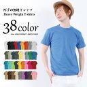 Tシャツ 半袖 メンズ 無地!カラバリ38色と豊富な半袖の無地Tシャツ|ティーシャツ 大きいサイズ カラフル カラー 白 …