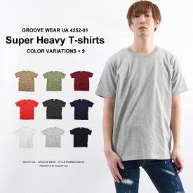 tシャツ メンズ 大きいサイズ 厚手 半袖 大きい|レディース オーバーサイズ 無地tシャツ ティシャツ ティーシャツ カラーTシャツ 白tシャツ 白ティーシャツ 白 カットソー 半袖tシャツ メンズtシャツ 厚地 メンズティーシャツ 無地t ビックシルエット メンズファッション