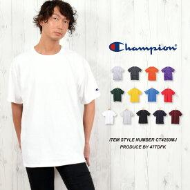 tシャツ メンズ 厚手 無地 半袖 チャンピオン champion|白tシャツ 白 カラーtシャツ 白ティーシャツ 無地tシャツ ティシャツ ティーシャツ ヘビーウェイトtシャツ 大きいサイズ ビッグt カラーティーシャツ メンズtシャツ 厚地 メンズティーシャツ 無地t ヘビーウェイト
