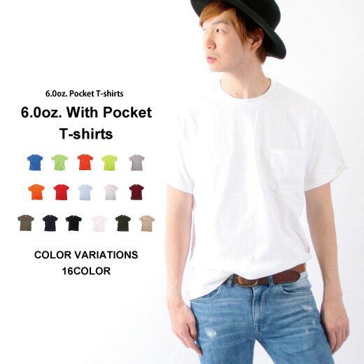 ポケットTシャツ!厚手の流行りの無地 ポケット Tシャツ メンズ | 半袖 無地 ポケットtシャツ 厚手 夏 白tシャツ 大きいサイズ ヘビーウェイト 赤 カラーtシャツ 白 無地tシャツ おしゃれ 黒 白ティーシャツ カラーティーシャツ ティーシャツ ティシャツ メンズティーシャツ