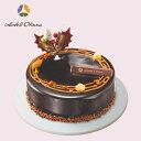 ホテルオークラ キャラメルダブルナッツショコラ チョコケーキ チョコレートケーキ クリスマスケーキ