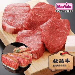 松阪牛 赤身(モモなど)ステーキ用ギフト(1枚約130g×4)