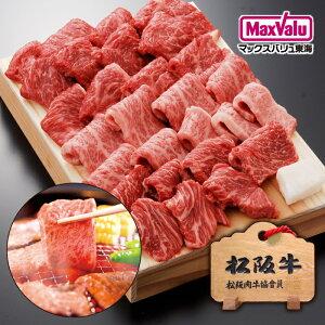 【当店おすすめギフト】松阪牛焼肉用ギフトセット(計900g)カルビ牛バラモモ3種焼き肉国産牛和牛牛肉ブランド牛霜降りお取り寄せグルメ高級お取り寄せ肉ギフト贈答用贈り物高級肉ごちそう