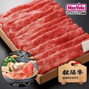 松阪牛 赤身(もも又は肩)すき焼き用ギフト(約800g)