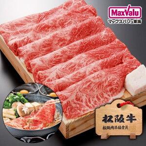 松阪牛 赤身(もも又は肩)すき焼き用ギフト(約400g)