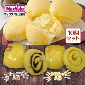 熱海ほていや蒸しパン 10個セットF(ショコラ5個、かぼちゃ5個)