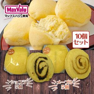 【熱海ほていや】蒸しパン10個セットD(メープル5個、ショコラ5個)ほていやプレゼント手土産詰め合わせ食べ比べセット蒸しぱんなつかし取り寄せお取り寄せおいしい美味しい和スイーツ