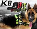 ハーネス 中型犬 大型犬 犬 犬用 胴輪