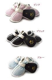 【ドッグ シューズ】犬靴 履きやすい 運動靴 X702(1袋4足入り)【改良版】