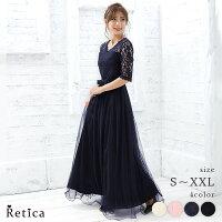 2cf0429550676 PR あす楽 ロングドレス ワンピース 結婚式 母親 ドレス パーテ.