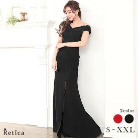 結婚式  S Mサイズ/Lサイズ/XLサイズ/XXLサイズ スリット オフショルロングドレス レッド 赤 ブラック 黒 二次会 女子会 お呼ばれ 大人 上品 きれいめ シンプル パーティー アフタヌーンドレス オフショルダードレス ロングドレス