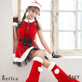 サンタ コスプレ レディース サンタコス サンタコスプレ 衣装 クリスマス ワンピース サンタ帽 手袋 レッグウオーマー セクシー レッド サンタ帽 クリスマスパーティー ワンピース 大きいサイズ