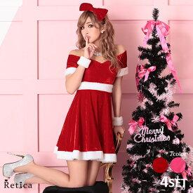 サンタ コスプレ レディース サンタコス サンタコスプレ 衣装 クリスマス コスチューム ワンピース リボンカチューシャ 帽子 リストバンド セクシー レッド クリスマスパーティー ワンピース 大きいサイズ オフショル