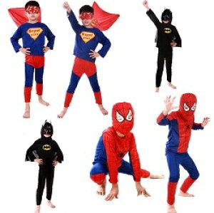 【即納】「メール便送料無料」ハロウィン クリスマス ハロウィーン キッズ 子供 衣装 仮装 女の子 男の子 マント マスク付き スーパーマン スパイダーマン バットマン コス