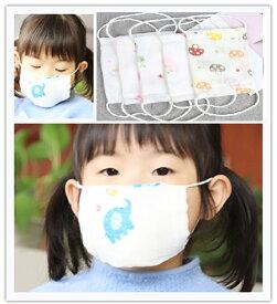 即納・4枚セット キッズ 子供用 マスク プリント柄 子ども ガーゼマスク (色,柄選べません)メール便送料無料 洗える