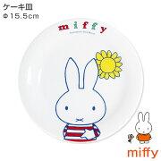 ミッフィーしましまケーキ皿_top